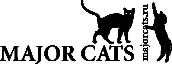 Major Cats — бенгальские кошки